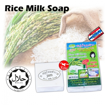 Jam Rice Milk Soap Gluta+Collagen 9614