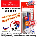 Faber-Castell RX Gel Pen Buy5 Free1 Value Pack