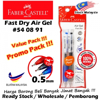 Faber-Castell Air Gel Fast Dry Gel Pen Value Pack