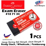 Faber-Castell Exam Eraser Buy3 Free1 Value Pack #187046