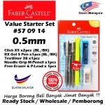 Faber-Castell Value Starter Set #570914