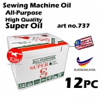 All-Purpose High Quality Sewing Machine Oil / Similar Singer Oil Chunbe 737
