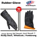 KIJO Industrial Rubber Glove 1709