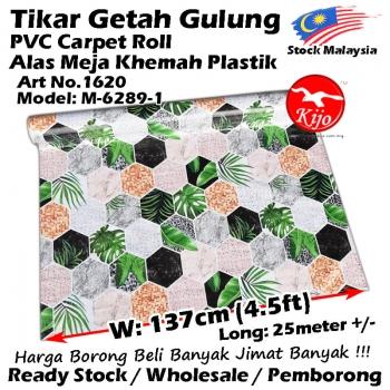 Alas lantai / Tikar Getah Gulung / PVC Carpet Roll / Alas Meja Khemah Plastik 1620 M-6289-1
