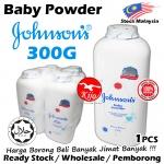 Johnson's Baby Powder 300g #9639
