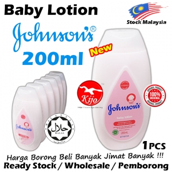 【NEW】Johnson's Baby Lotion 200ml #9531