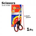 8inch Stainless Steel Heavy Duty Scissors #4352
