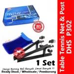 DHS Table Tennis Net & Post Standard Series DHS P302 #DHS #P302 #T.T.Net&Post #红双喜 #乒乓网架
