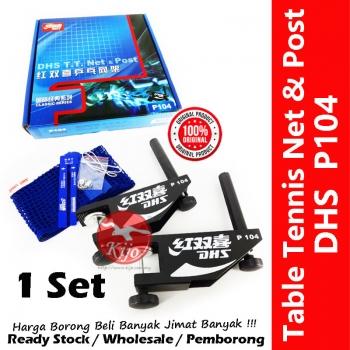 DHS Table Tennis Net & Post Classic Series DHS P104 #DHS #P104 #T.T.Net&Post #红双喜 #乒乓网架