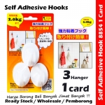 KIJO Self Adhesive Hook Organize Hook Wall General Purpose Hanger #2KG #Clothes #3M #Hooks #Easy #DoubleTape #Hangers #8854