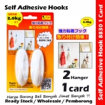 KIJO Self Adhesive Hook Organize Hook Wall General Purpose Hanger #2KG #Clothes #3M #Hooks #Easy #DoubleTape #Hangers #8830