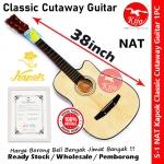 Kapok S-1 Cutaway Classic Acoustic Guitar NAT #Kapok #Guitar #G7881 #S-1 #Cruve #NAT