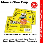 KIJO Mouse Glue Trap Glue Rat Trap Board #Mouse #Glue #Trap #老鼠板 #Tikus #7900