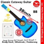Kapok S-1 Cutaway Classic Acoustic Guitar BB #Kapok #Guitar #G7881 #S-1 #Cruve #BB
