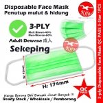 Green Adult 3-Ply Disposable Face Mask #3ply #Disposable #Face #Mask #2038A