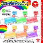 Adult 3-Ply Disposable Face Mask / Topeng Penutup Mulut Pelitup Muka Dewasa / 成人三层口罩 #Colourful #3-Ply #Face #Mask #2038A