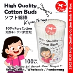 KIJO 2502 High Quality Cotton Buds / 100% Pure Cotton / Kapas Telinga / 耳棉棒 #KIJO #2502 #Cotton #Buds #Kapas #Telinga