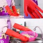39cm Long Rubber Glove #8808 #L-Size #Long #Rubber #Glove #Kitchen #Washing #Long-Arm #Rose #Korea #Red