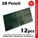 Exam 2B Pencil / Student Wood 2B Pencil / Hexagon 2B Pencil / Pensil Kayu 2B / Alat Tulis 2B Pensil #Student #Exam #2B #2099
