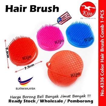 Round Hair Washing Brush / Sikat Rambut Bulat / Oval Shape Hair Comb #4336 #Round #Oval #Hand #Hair #Comb #Brush