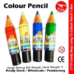 12 Long Color Pencil Candy Beay Fancy Big Pencil Case Long Wood Colour Pencil #12Color #Pensil #Warna #Panjang #彩色笔 #木彩笔 #2119