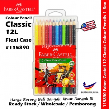 Faber-Castell 12 Classic Colour Pencils 12L in Silm Flexi Case #115890 #Faber-Castell #12 #Classic #Colour #Pencils