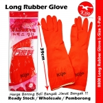 39cm Long Rubber Glove #8808 #L-Size #Long #Rubber #Glove #Kitchen #Washing #Long-Arm #Rose #Korea #Red