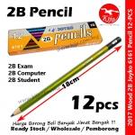2B Pencil / 2B Wood Pencil / Hexagon 2B Pencil / Pensil Kayu 2B / Alat Tulis 2B Pensil #Student #Exam #2B #Pencil #木铅笔 #2017