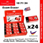 Faber-Castell 24 Exam Eraser Specially Formulated For Exam Use Eraser #187134 #Faber-Castell #Black #Exam #Eraser