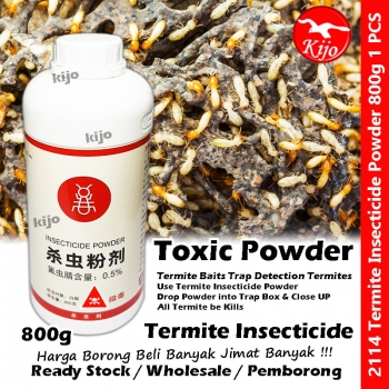 Termite Baits Trap / Semut Putih Perangkap / 白蚂蚁引诱捕捉消灭盒 #Termite #Trap #Semut #Putih #白蚂蚁 #白蚂蚁药 #2114