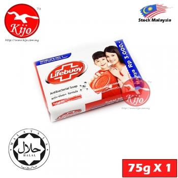 Lifebuoy Antibacterial Soap Active Silver Formula Total 10 #Lifebuoy #Sabun #Mandi #75G #Red #Antibacterial #Total #10