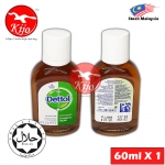 Dettol Antiseptic Liquid kills 99.9% gems 60ml X 1 PC #Dettol #Liquid #Pembasuh #99.9% #Kuman #Antiseptic #滴露消毒药水 #60ml