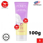 POND'S Daily Facial Scrub EX-Foliate Sun Dullness White Beauty 100g #POND'S #Institute #JAPAN #Daily #Facial #Scrub #Fac