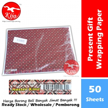 Master King Present Gift Wrapping Paper #7221 #131