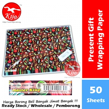 Master King Present Gift Wrapping Paper #7221 #141
