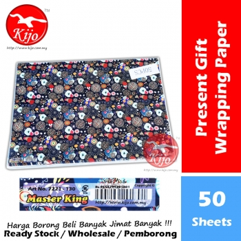Master King Present Gift Wrapping Paper #7221 #130