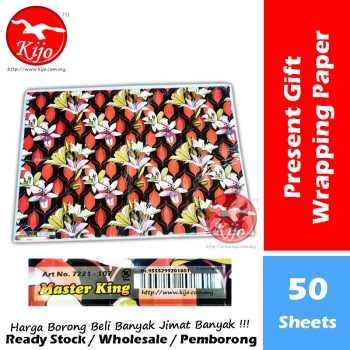 Master King Present Gift Wrapping Paper #7221 #107