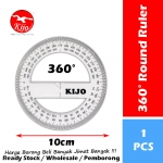 360° Round Ruler / 360 Degree Round Ruler / 360 Protractor Ruler Measuring Angle / Pembaris Bulat 360° / 360度测量圆尺 #8660