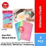 Kitchen Cloth / Disposable Kitchen Cloth / Towel Wiping Tissue Wash Clean Kitchen Cloth #Disposable #Kitchen #Cloth #8917
