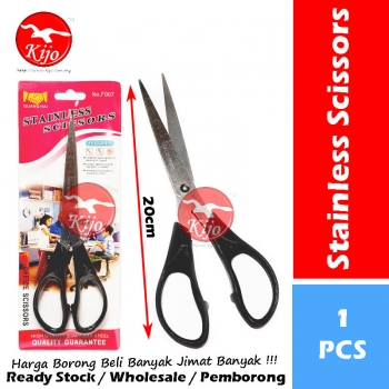 Student Scissors 20cm / Stainless Steel Scissors High Quality Gunting 8inch Scissors 8寸 剪刀 #Stainless #Steel #Scissors #8810