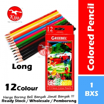 Classic Color Pencils / Long Colored Pencil / Pensil Warna Panjang / 长木彩色笔 #Colour #Pencil #Coloring #Long #Panjang #2122
