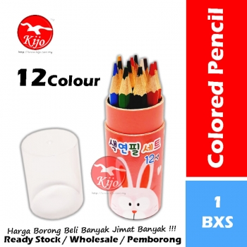 Korea Fancy Color Pencil / Colored Pencil / Pensil Warna / 韩国彩色铅笔 #Wood #Colour #Pencil #Pencil #Warna #Coloring #Pencil #2121