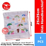 Baby Kids Double Layer Gauze Soft Cotton Handkerchief / Sapu Tangan Lembut Cotton Dua Lipas / 儿童双层纱布棉手帕 #Handkerchief #TW-2093
