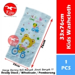Baby Kids Double Layer Gauze Soft Cotton Washcloth / Tuala Muka Lembut Cotton Dua Lipas / 儿童双层纱布棉面巾 #Kids #Washcloth #TW-2094