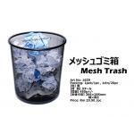 1629 Kijo Mesh Trash