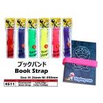 Book Strap , Luggage Strap & Luggage Tag