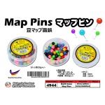 Office Pins,Map Pins,Thumb Tacks