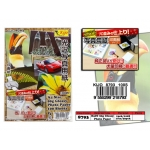 Paper,Certificate Paper,Glossy Photo Paper,Inkjet Paper,Rice paper,Red Paper,