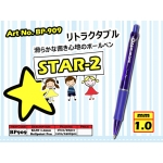 Ball Pen,Marker Pen,Gel Pen,Signature Pen
