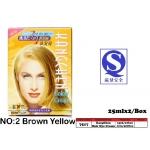 KANGCHEN 3in1 Colour Cream Hair Dye 50ml #7517